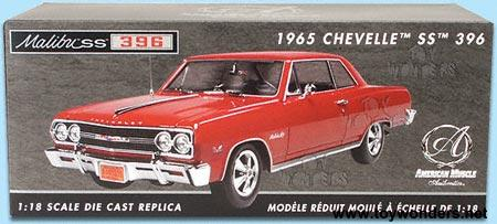 ERTL Authentics - Chevrolet Chevelle SS396 (1965, 1/18 scale diecast model  car, Red) 33270