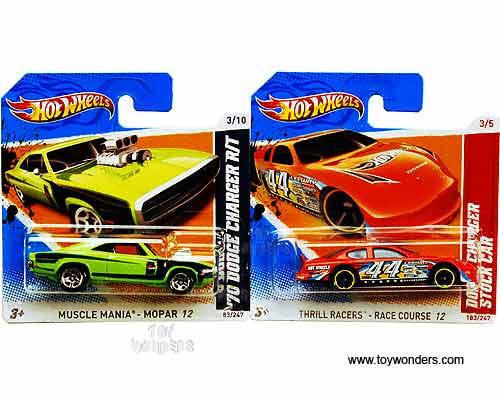 50 Car Pack By Mattel Hot Wheels 3pcs V6697 9964