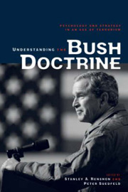 """essays on the bush doctrine The phrase """"the bush doctrine"""" was used to refer to the various foreign policy principles adopted by george w bush, the former president of the united states it has been taken to mean the constellation of the policy decisions, set of ideas and rationales and the strategy principles that guide the united states' foreign policy."""