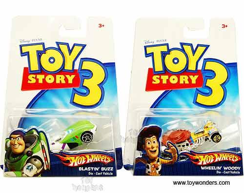 игрушки nj company